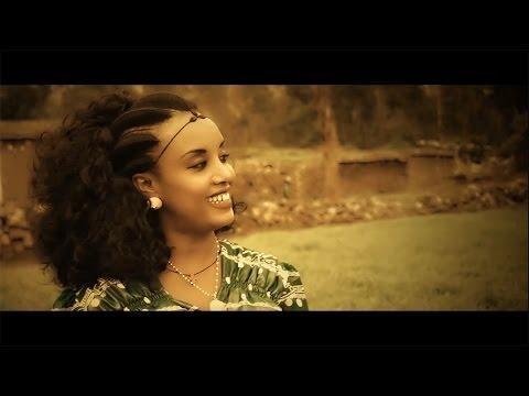 Trhas Kobeley - Eman Bihaki New Ethiopian TraditionalTigrigna Music (Official Video)