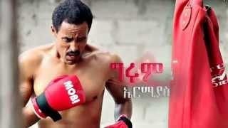 Ethiopian Movie Trailer - 400 Fikir (400 ፍቅር) 2015