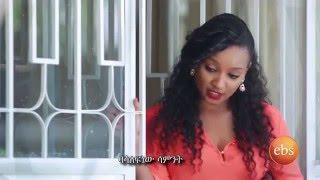 Bekenat Mekakel Part 35 - Ethiopian Drama