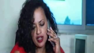 Bekenat Mekakel Part 43 - Ethiopian Drama