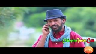 Bekenat Mekakel Part 15 - Ethiopian Drama