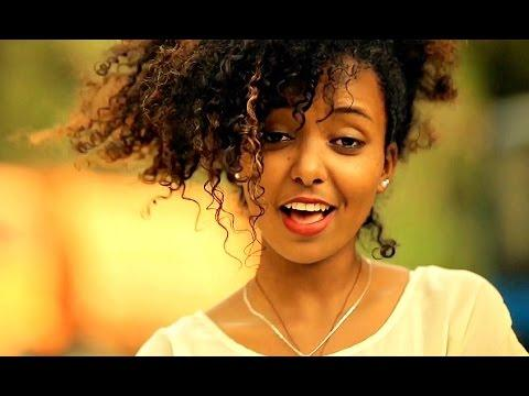 Millena Biniam - Sile Nege | ስለ ነገ - New Ethiopian Music (Official Video)