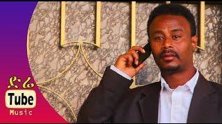 Molla Kasa - Mata Mata - New Ethiopian Music Video 2016