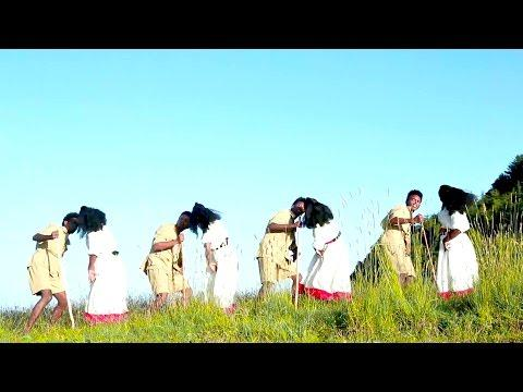 Berhanu Werke - Bedemena(በደመና) - New Ethiopian Music 2017 (Official Video)