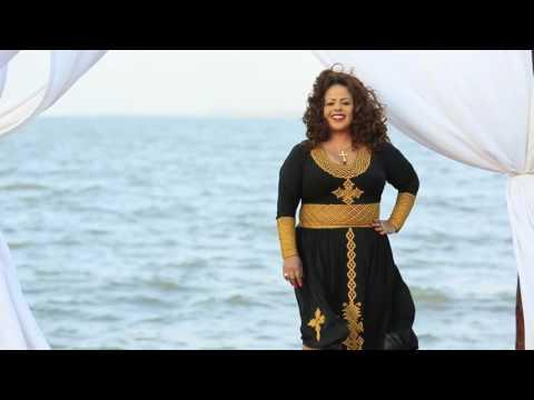 Amsal Mitike   Ende Bethelhem   New Ethiopian Music 2016 Official Video rK9DaK nNOo