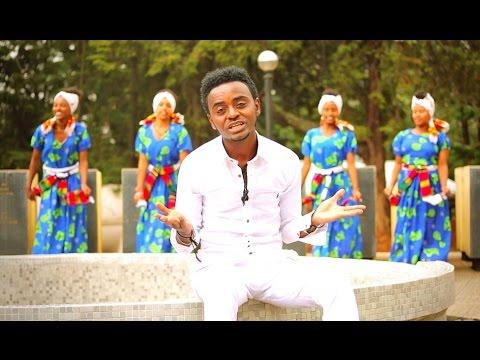 Tsegish (ጃ ማይክ) - Bayne | ባይኔ - New Ethiopian Music (Official Video)