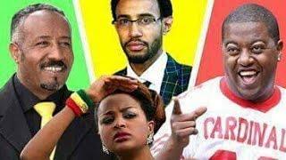 New Ethiopian Movie Trailer - Neke Tiwelid (ነቄ ትውልድ) 2015
