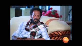 Bekenat Mekakel Part 22 - Ethiopian Drama