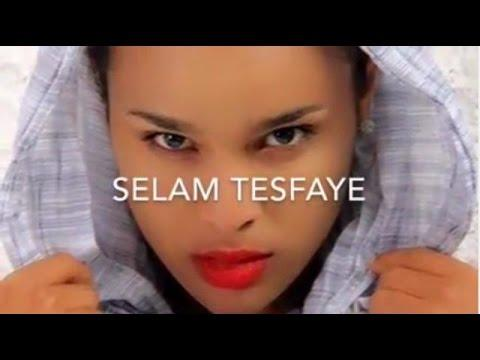 Ethiopian Actress  የሰላም ተስፋዬ አዝናኝ ቃለ  መጠይቅ  ከልጅነት እስከ እውቅና - ፍቅረኛስ አላት?
