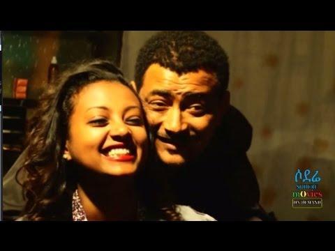 Teshewdenal full (Ethiopian Film 2016)
