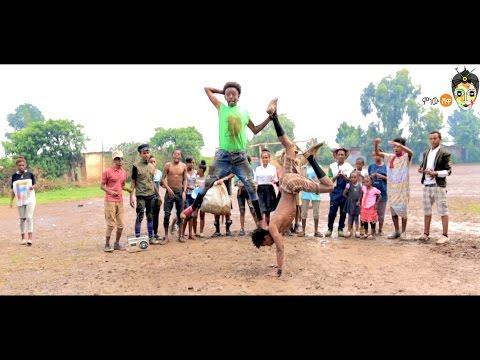 Ethiopian - Solo Da l Kids Dancing - Shima(ሺማ) - New Ethiopian Music 2016(Official Video)