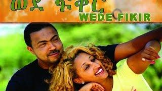 New Ethiopian Movie Trailer - Wede Fikir 2015