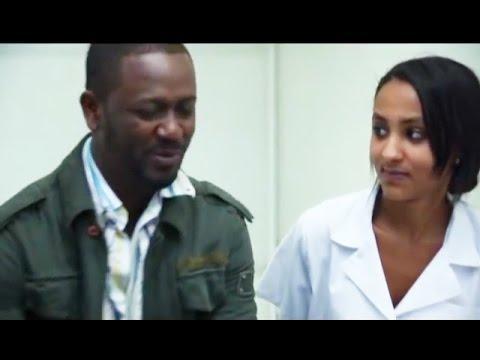 ሴትጅንጀና በ ነጻነት ወርቅነህ --nesanet workeneh -fuuny ethiopian comedy drama @etvine