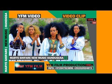 Marye Shifare - Han-Dugusa | ሓን ዱጉሳ [Official Video Clip] New Ethiopian Erob Music