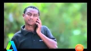 Bekenat Mekakel Drama Part 33 (በቀናት መካከል 33) New Ethiopian Drama OSP