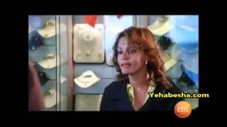 Bekenat Mekakel Part 4 በቀናት መካከል New Ethiopian Drama