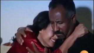 Bekenat Mekakel Part 14 - Ethiopian Drama