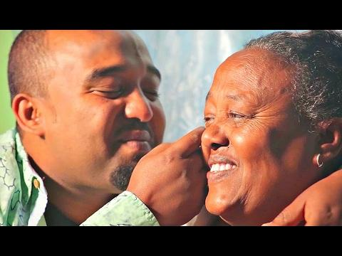 Abraham Eyob -  Degua Enate | ደጓ እናቴ - New Ethiopian Music 2017 (Official Video)