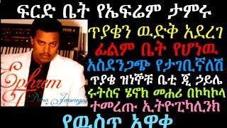 The insider news of Ethiopikalink June 25, 2016
