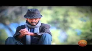 Bekenat Mekakel Part 30 (በቀናት መካከል) Ethiopian Drama