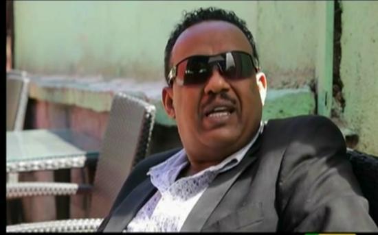 Yebet Sira - Part 48(Ethiopian Drama)