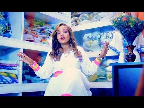 Tigist Gari - Wedike | ወድቄ - New Ethiopian Music (Official Video)