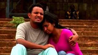 Ethiopian Movie Trailer - Enena Anchi (እኔና አንቺ) 2015