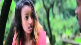 Bekenat Mekakel Part 13 - Ethiopian Drama