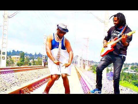 Alemayehu Erecha - Sakilign | ሳቂልኝ - New Ethiopian Music (Official Video)