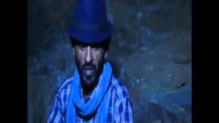 Bekenat Mekakel Part 6 - Ethiopian Drama